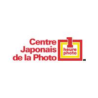 Centre Japonais De La Photo - Promotions & Rabais à Hull
